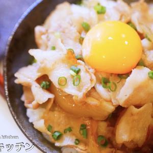 【調味料2つだけ!】世界一簡単なのに美味しすぎる『つゆだく豚丼』の作り方