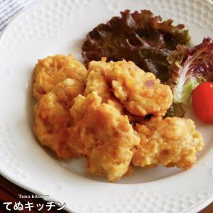 【ポリ袋で超簡単♪コスパも良し!】おつまみに!お弁当に!『ツナはんぺんナゲット』の作り方