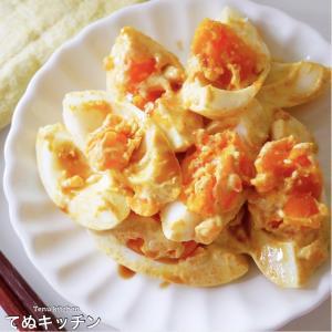 【調味料3つ混ぜるだけ!】マジでやみつき注意!!『おつまみゆで卵』の作り方