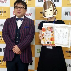 【ご報告♪&感謝!】『魔法のてぬきおやつ』、お菓子のレシピ本大賞を受賞させていただきました!