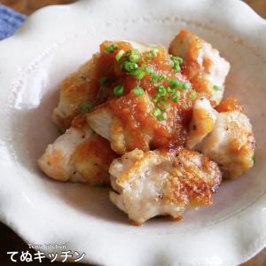 カリカリに焼いた鶏肉に、簡単玉ねぎソースがめちゃ合う!『カリカリチキンの玉ねぎソース』の作り方