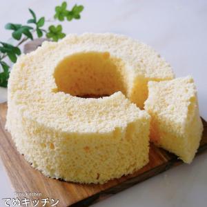 レンジでたった2分30秒!シフォンはこの作り方が一番簡単♪『ふわふわシフォンケーキ』の作り方
