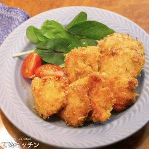 【鶏胸肉で節約!】簡単なのにめっちゃ柔らかくて超やみつき味♪『鶏胸肉のスパイシーカツ』の作り方