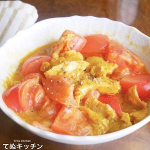 ご飯がめっちゃ進む『トマトと卵の中華炒め』はレンジで作るとたった3分でマジで超簡単すぎる!