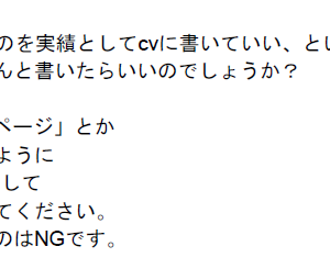 在宅翻訳コミュニティからタレコミファイル届く