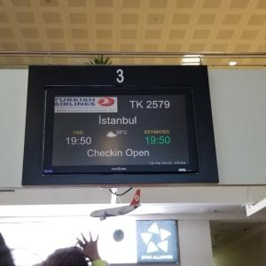 パムッカレからイスタンブールへ‼