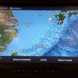 2016/5/1, バタバタしながら、飛行機で福岡に帰国。
