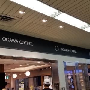 2020/8/15、京都から大阪へ!