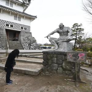 2021/1/2②(3日目)、島原城と道の駅みずなし本陣ふかえ
