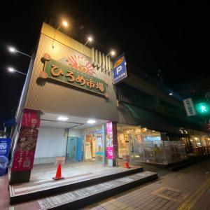 2021/5/1⑥(1日目)、高知市のひろめ市場でシメ!!!