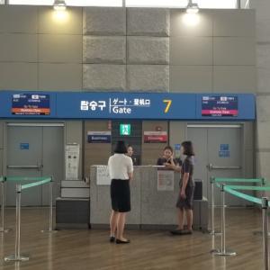 まだトルコについてないのに波乱万丈、仁川国際空港(笑)