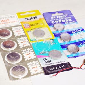 【高品質】CMOS電池の選び方【CR2032】