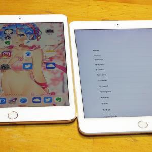 第5世代 新型iPad mini(実質iPad mini5)が届いたのでiPad mini 4との違いをレビュー【基本性能&音質編】