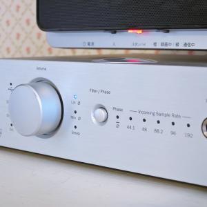 ケンブリッジオーディオ Cambridge Audio DacMagic Plus D/Aコンバータ レビュー♪