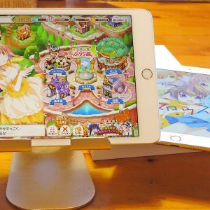 第5世代 新型iPad mini(実質iPad mini5)が届いたのでiPad mini 4との違いをレビュー【保護フィルム編】