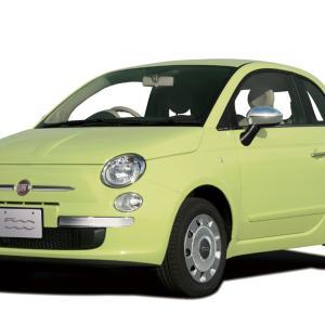 FIAT/フィアット500 特別仕様車の限定カラーがやばい!ワカモレ GUCCI HAPPY! アランチャ