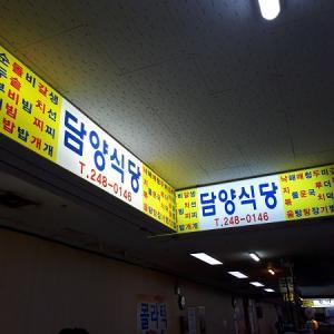 いつもの地下食堂で朝ビー!~2019-8釜山5