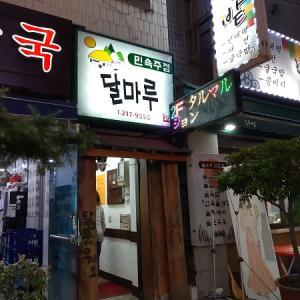南浦の居酒屋でドンドンジュ!~2019-8釜山12