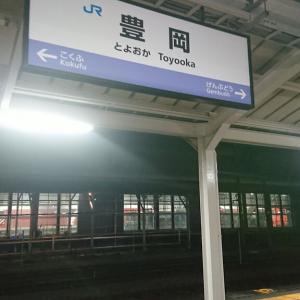 さらば大阪、また会う日まで。