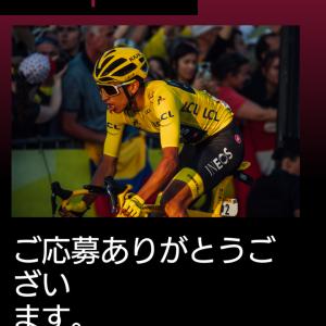 ベルナルの黄色いヘルメット、、、欲しい!