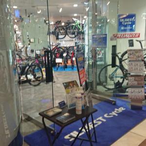サイクルスポーツを買いに!