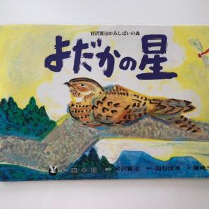 小学6年生の読み聞かせ絵本