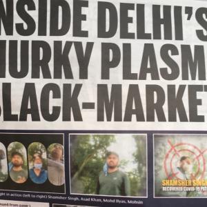 またブラックマーケットニュース
