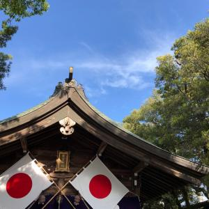 糸島で過ごす週末