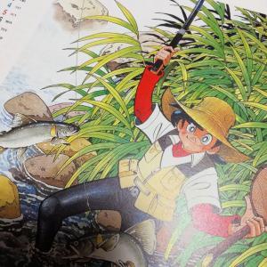 釣りキチ三平カレンダー 7月は友釣! 今回が最後!!