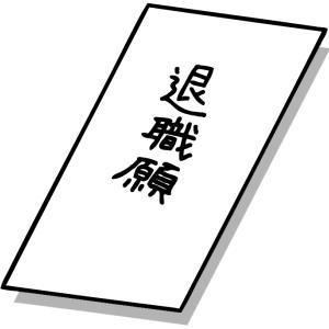 月収15万円の人の実際の手取り額