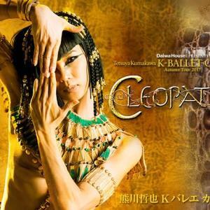 映画「クレオパトラ」