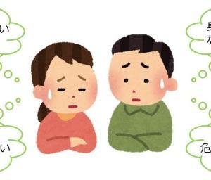 5/31(金)~ 大阪『米田和子先生によるペアレント・トレーニング 』実施のご案内