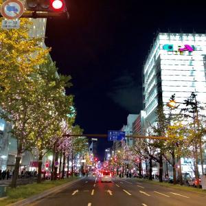上京して今年で13年目。