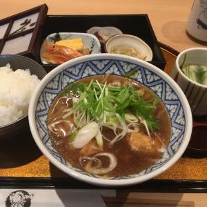 日本の文化 両国国技館