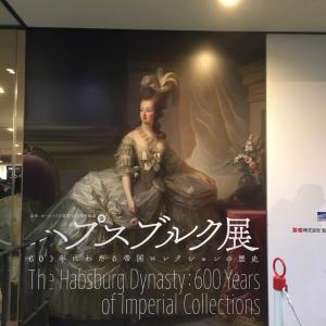 ウィーンの香り〜国立西洋美術館ハプスブルク展へ