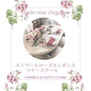 パリスタイルオンラインレッスン♡野菜のbouquet