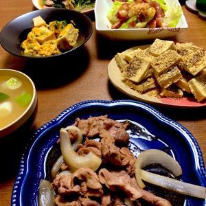 おうちごはん6/21 高野豆腐祭りと父の日