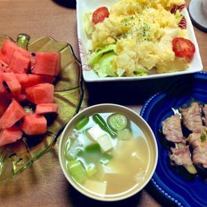 おうちごはん8/29 茄子のハニー味噌焼き
