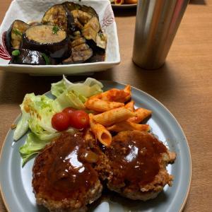 おうちごはん9/21 ハンバーグと米茄子