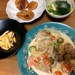 おうちごはん クリーム煮&夏野菜の副菜