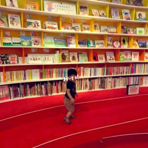 【1歳8ヶ月】たくさんの絵本に囲まれた夢のような場所