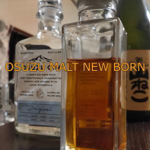 OSUZU MALT NEW BORNー宮崎県初の地ウイスキー