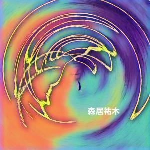 今日のアート 2021/01/25