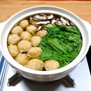 鶏肉団子鍋