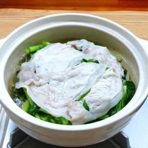 豚ロースと小松菜のミルフィーユ鍋