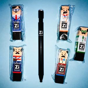 磁ケシペンとオジケシ
