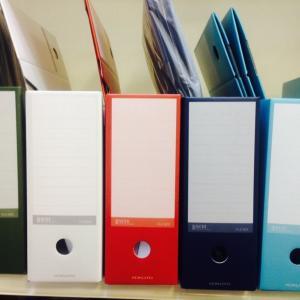 スタイリッシュなファイルボックス