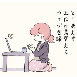 """お知らせです """"【コラボ企画】やすこ先生に学ぶ接客なるほど講座【第3回】"""""""