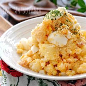 和えるだけ!*ゆで卵と明太子とクリームチーズのポテトサラダ*