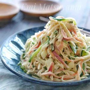 *切り干し大根と香味野菜の和風わさびマヨサラダ*